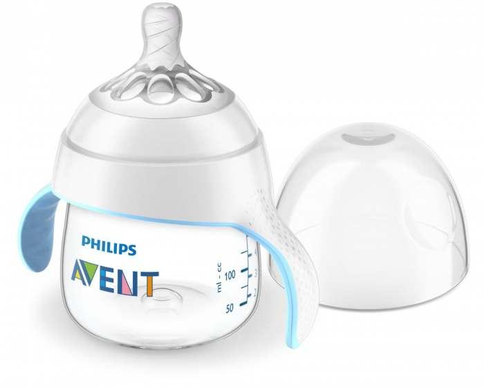 Pirkite Philips Avent Puodelį SCF262/06 elektroninėje | Philips parduotuvėje